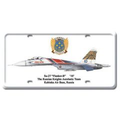 "Su-27 Flanker-B"" License Plate Cover"""