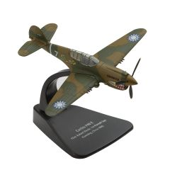 Curtiss P-40E Warhawk Flying Tigers Die-Cast Model