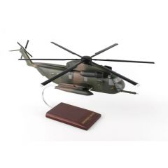 HH-53E SUPER JOLLY GREEN GIANT 1/48 (HH53DT) Mahogany Aircraft Model