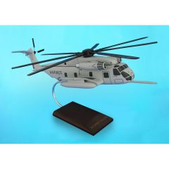 CH-53E USMC SUPER SEA STALLION 1/48 (HCH53SST) Mahogany Model