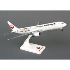 Skymarks Japan 767-300 1/200 Do Lo A Moon
